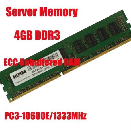 Памет 4 GB DDR3 Server
