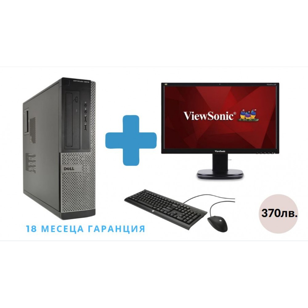Dell Optiplex 3010 SFF + ViewSonic VG2437mc 24'' + Клавиатура + Мишка
