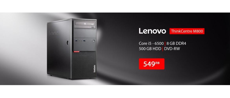 Lenovo M800