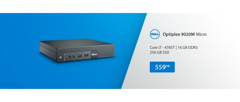 Dell 9020 micro