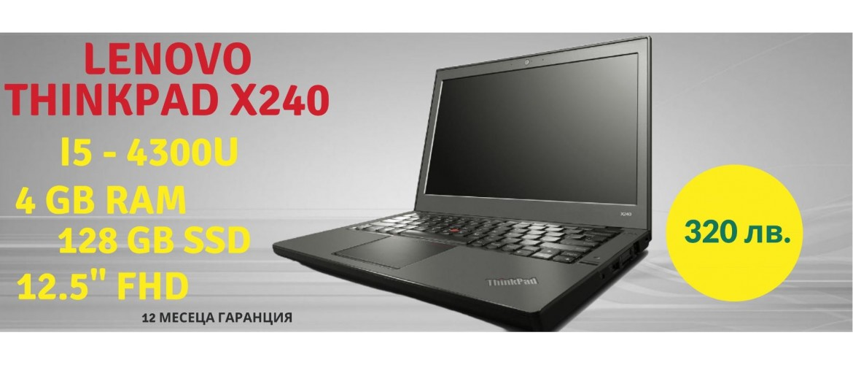 Lenovo x240