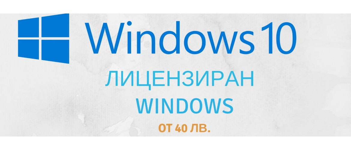 windows 10 sell