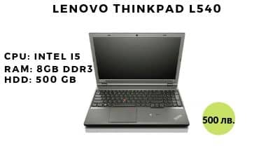 Lenovo ThinPad L540