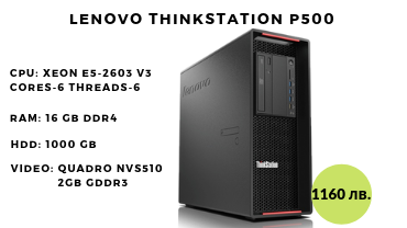 Lenovo ThinkStation P500